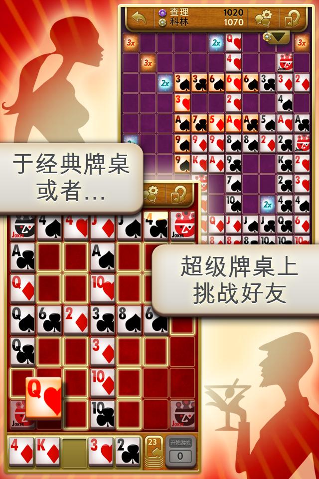 【回合制纸牌,升级为通用版】扑克老友记