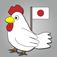 TSNewsLE - NHKニュース記事の...